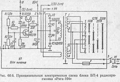 Схема радиоприемника рига 104 фото 637