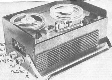 Регулятор вращения трехфазного двигателя схема