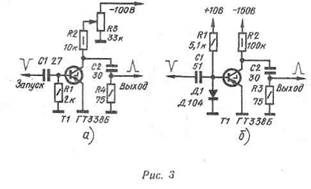 Схемы транзистора в лавинном режиме